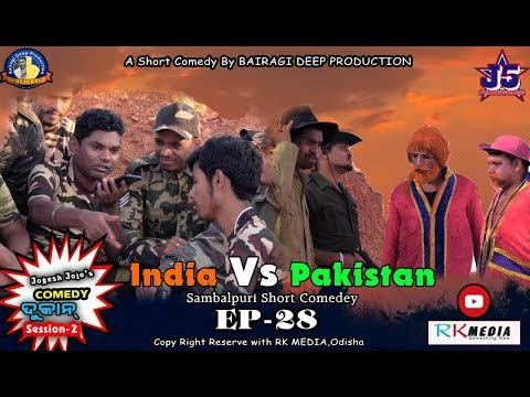 Video India Vs Pakistan (Jogesh Jojo's Comedy Dukan Episode-28) Sambalpuri l RKMedia download in MP3, 3GP, MP4, WEBM, AVI, FLV January 2017