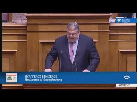 Ευαγγ.Βενιζέλος (Κοινοβ.Εκπρόσωπος.Δημ.Συμπ) (Ψήφος εμπιστοσύνης)(10/05/2019)