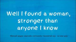 [Mongolian Subtitle]  Ed Sheeran -  Perfect  [ Eng lyrics]