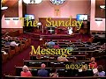 Sunday Message 9/3/2017