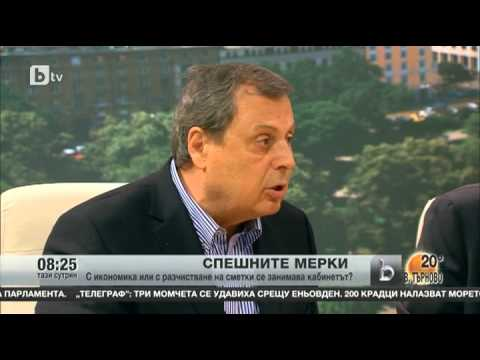 Трябва ли да се даде шанс на кабинета на Орешарски?