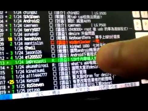 Video of KeyboardTerm: 單手上bbs的好工具