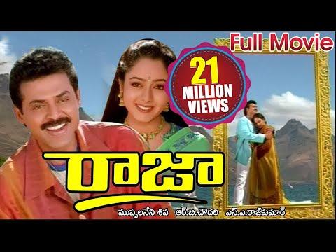 Raja Full Length Telugu Movie | Venkatesh, Soundarya