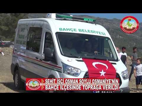 Osmaniye'li şehit işçi son yolculuğuna uğurlandı