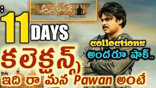 Video Agnathavasi movie 11 days collections | Agnathavasi 11 days box office collections |  Agnathavasi co MP3, 3GP, MP4, WEBM, AVI, FLV Januari 2018