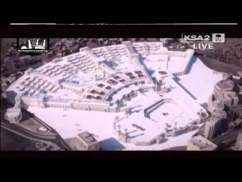 Masjid E Haram, Makkah, Saudi Arabia Expansion Project- ENGLISH