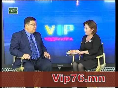С.Эрдэнэ гишүүн C1 телевизийн VIP тодруулга нэврүүлэгт оролцлоо