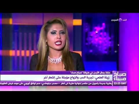 ملكة جمال الأردن تشعل مواقع التواصل بالسخرية