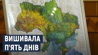 На Хмельниччині презентували вишиту мапу України