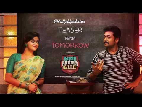 Thana Serntha Kootam Movie Review | Surya | Keerthi Suresh | #TSK