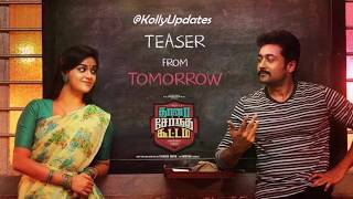 Video Thana Serntha Kootam Movie Review | Surya | Keerthi Suresh | #TSK MP3, 3GP, MP4, WEBM, AVI, FLV April 2018