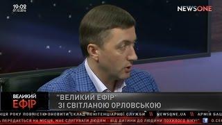 Сергій Лабазюк у Великому ефірі (News One, 7.12.2016)