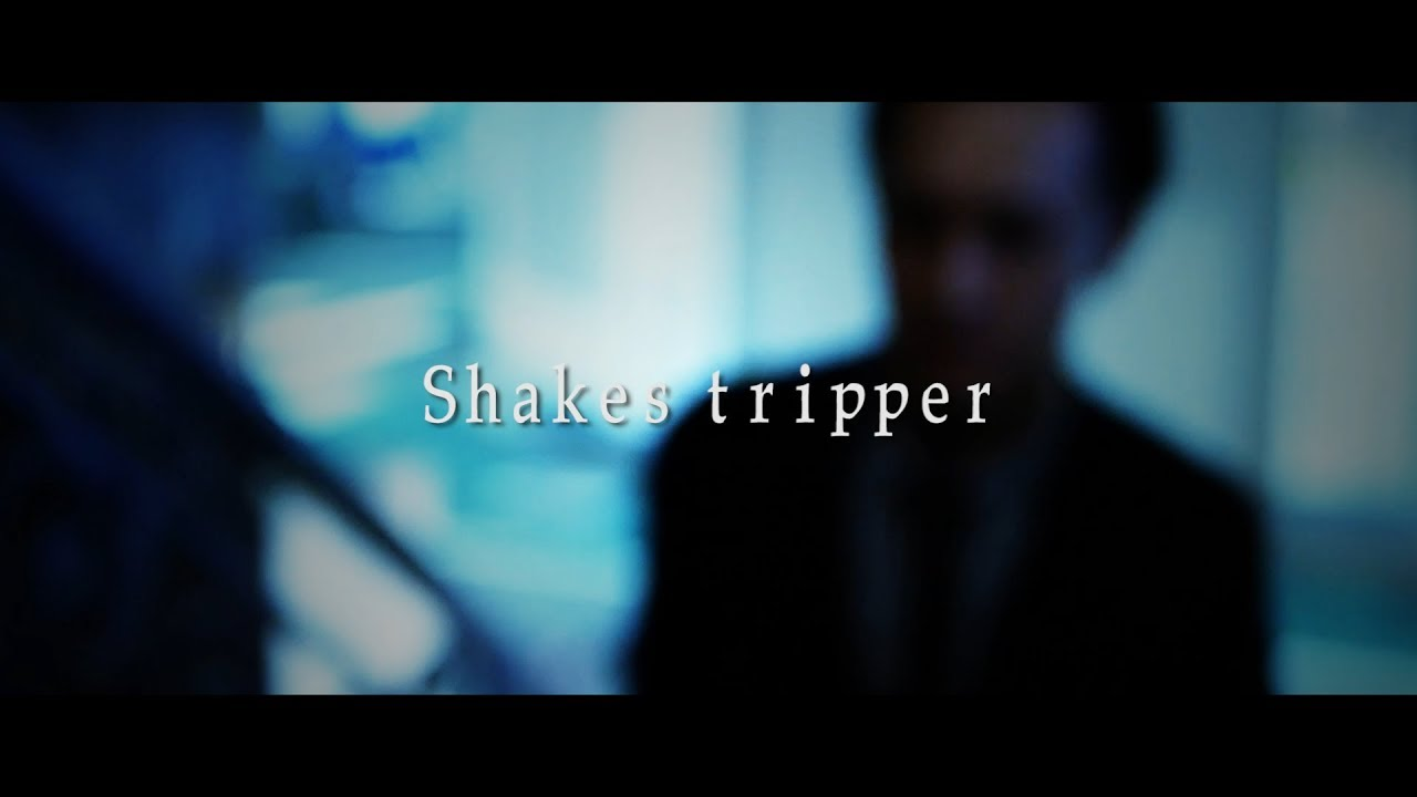 The BillyYards - Shakes tripper