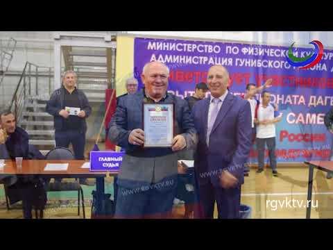 СДЮСШОР по единоборствам присвоено имя легендарного самбиста Газимагомеда Ахмедова (видео)