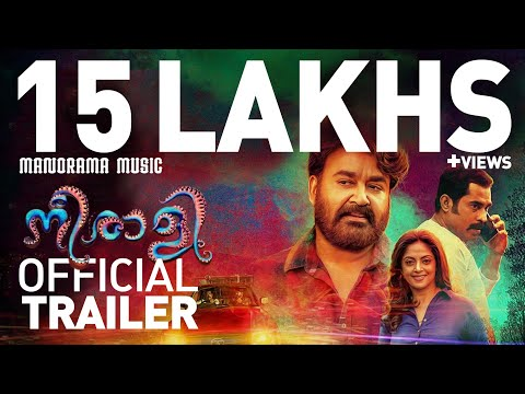 NEERALI OFFICIAL TRAILER| Mohanlal