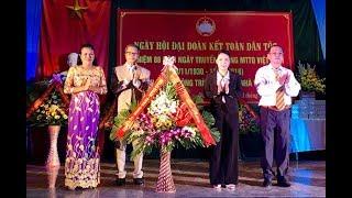 Ngày hội đại đoàn kết toàn dân khu 5A, phường Quang Trung