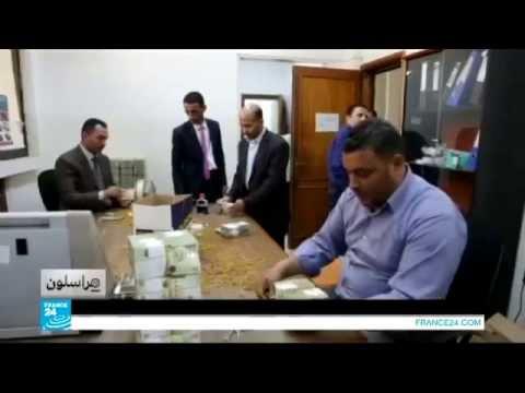 بالفيديو: ليبيا في قبضة المافيا الدولية