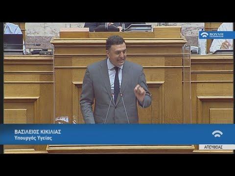 Βουλή: Ενημέρωση από τους υπουργούς Υγείας και Παιδείας για την αντιμετώπιση των συνεπειών της