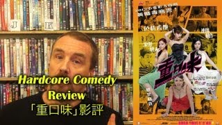 Nonton Hardcore Comedy           Movie Review Film Subtitle Indonesia Streaming Movie Download