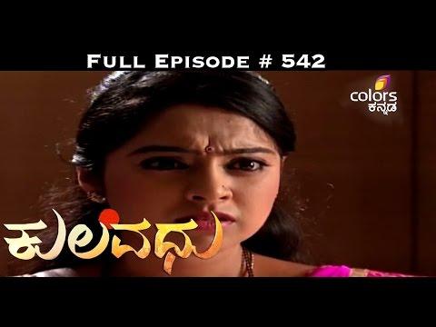 Kulavadhu--20th-April-2016--ಕುಲವಧು--Full-Episode