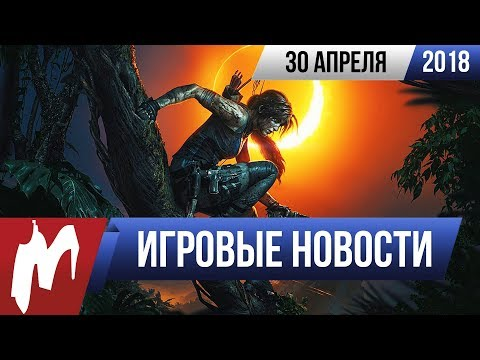 Игромания! ИГРОВЫЕ НОВОСТИ, 30 апреля (Cyberpunk 2077, Assassin's Creed, Battlefield 1)