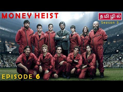 Money Heist | Season 3 | Episode 6 -  தமிழ் விளக்கம்