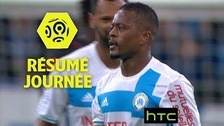 Video Résumé de la 36ème journée - Ligue 1 / 2016-17 MP3, 3GP, MP4, WEBM, AVI, FLV Agustus 2017
