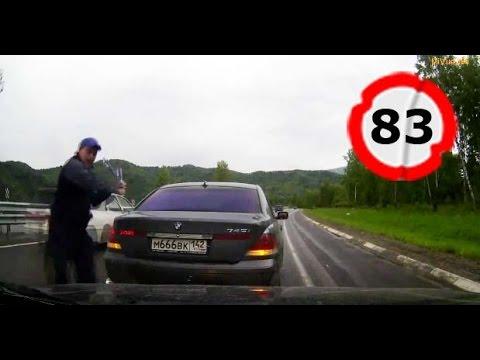 Car Crash Compilation # 83 || Подборка ДТП и Аварий Август 2014