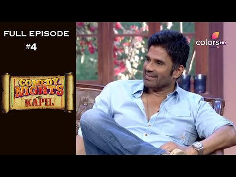 Comedy Nights with Kapil   Episode4   Sunil Shetty & Johnny Lever