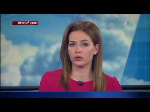 Главные новости. Выпуск от 19.06.2018 - DomaVideo.Ru