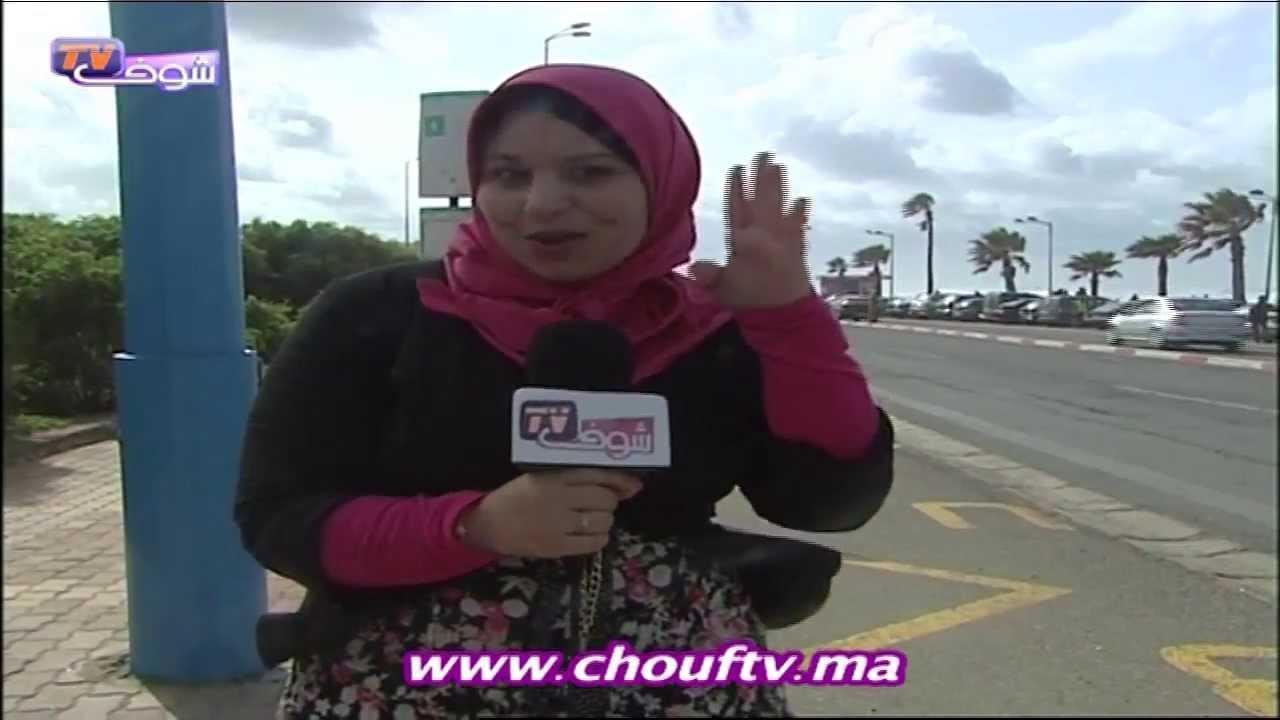 نسولو الناس: مناش كيخافو المغاربة ؟   نسولو الناس