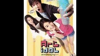 Video Art Idol full movie with subtitle indonesia MP3, 3GP, MP4, WEBM, AVI, FLV Januari 2018