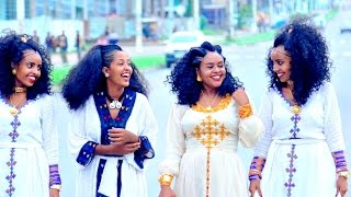 Wave Slassian - Gual Temben - New Ethiopian Tigrigna Music 2016 (Official Video)