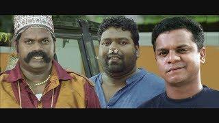 Video Latest Malayalam Comedy Movies   Malayalam Full Movie   Malayalam Comedy   Pashanam Shaji Nobi MP3, 3GP, MP4, WEBM, AVI, FLV April 2018