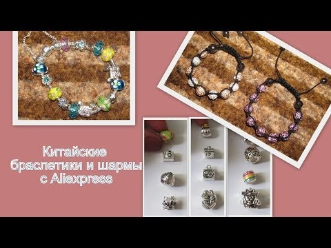 Эксклюзивные женские браслеты фото