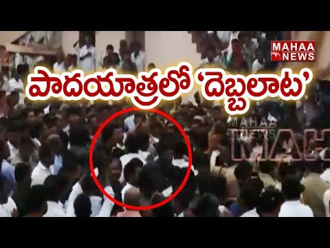 Fans Fight with YS Jagan Security Guards at Praja Sankalpa Padayatra in Kadapa