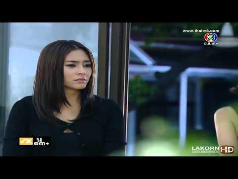 สามีตีตรา ตอนแรก Ep 1 7 9 Samee teetra 19 Feb 2014 Thai LakornHD (видео)