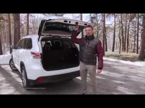 Toyota Highlander Тест драйв Toyota Highlander 2014 Игорь Бурцев