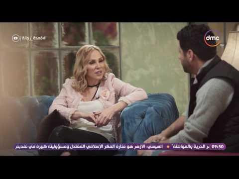 """شيرين رضا لإياد نصار: """"ما ينفعش تحبس ست"""""""