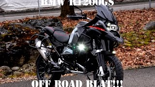 9. 2016 BMW R1200GS Review