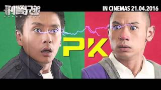 Nonton                   Buddy Cops Official Trailer   In Cinemas 21 04 2016 Film Subtitle Indonesia Streaming Movie Download