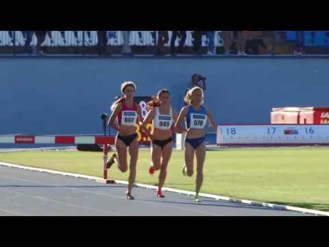 На дистанції 3000м з перешкодами золоту нагороду виборола Оксана Райта з результатом 10:21:97.