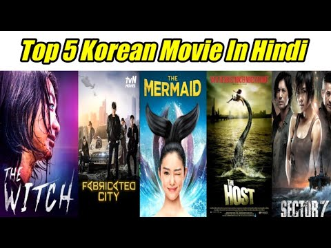 New BEST KOREAN MOVIES IN HINDI DUBBED || HOW TO DOWNLOAD AND WATCH KOREAN MOVIES IN HINDI DUBBED