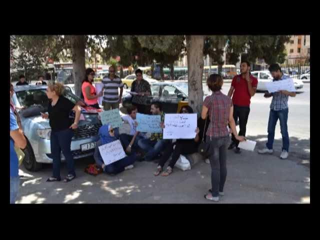 فيديو لإعتصام السوريين في الاردن امام مبنى الأمم المتحدة تضامناً من معتقلات سجن عدرا