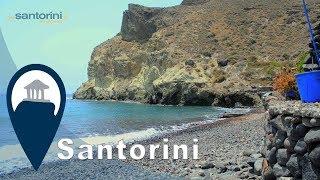 Santorini | Kambia Beach near Acrotiri town