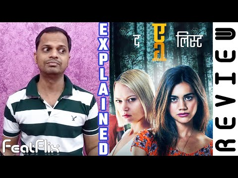 The A List (2018) Season 1 Netflix Thriller Tv Series Review In Hindi | FeatFlix