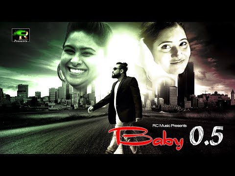Video Baby 0.5 | New Santali Video Song 2017 | RC Music download in MP3, 3GP, MP4, WEBM, AVI, FLV January 2017