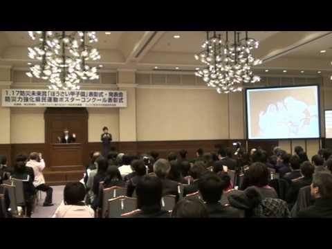 【防災教育の学びと未来】 若者発表1 *小島 汀(おじま みぎわ)