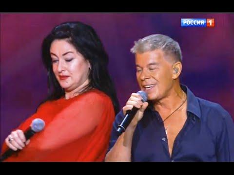 Олег Газманов и Тамара Гвердцители - Вороной (Новая волна-2016)