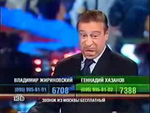 Хазанов против Жириновского